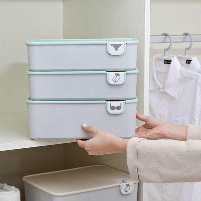 實用盒家用帶蓋內衣收納盒創意分格整理盒衣物儲物盒襪子盒文胸盒內衣盒