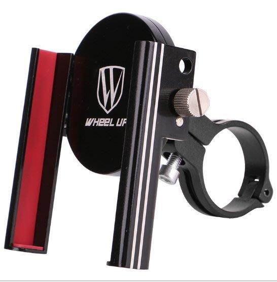wheelup山地車自行車手機架固定架通用 電動車手機架騎行導航支架