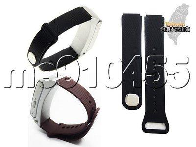 華為 B2 錶帶 替換錶帶 HUAWEI TalkBand b2 表帶 商務通用版 腕帶 運動錶帶 黑色 咖啡色 有現貨
