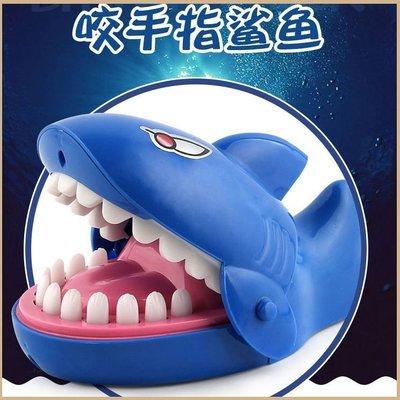 整蠱咬手鯊魚 電動親子遊戲/GAME/派對/咬手指大鯊魚/發光發聲玩具/咬手整人玩具/團體活動/大白鯊 現貨 Q130