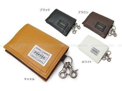 『小胖吉田包』預購 日標 PORTER FREE STYLE 零錢包/鑰匙包/(鈕扣式) ◎707-08230◎免運費!