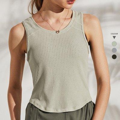 路依坊 新款美背瑜珈罩衫 運動罩衫 韻律 跑步 慢跑背心 吸濕排汗 透氣速乾 背心 健身訓練 推薦 哪裡買 A2227