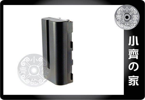 小齊的家 SONY CCD-TRV43 TRV45 KTRV46 TRV47 TRV48E TRV49 TRV51 NP-F570鋰電池
