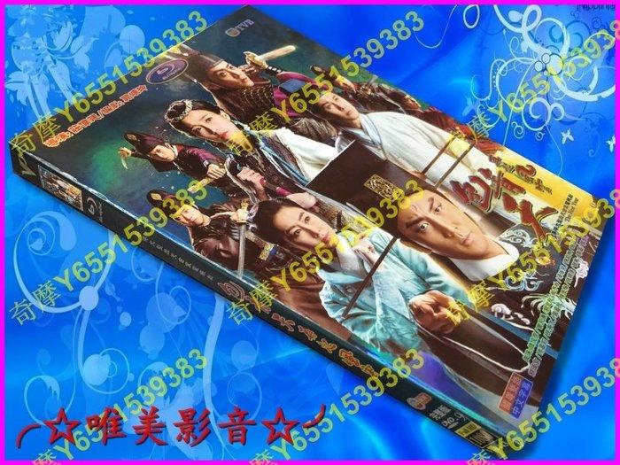 TVB港劇《包青天再起風雲》譚俊彥/胡定欣/曹永廉(全新盒裝D9版3DVD)