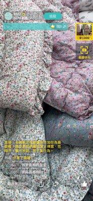 韓國 廣藏 市場 棉被 直播 代購 純棉 冬被 2450 2750