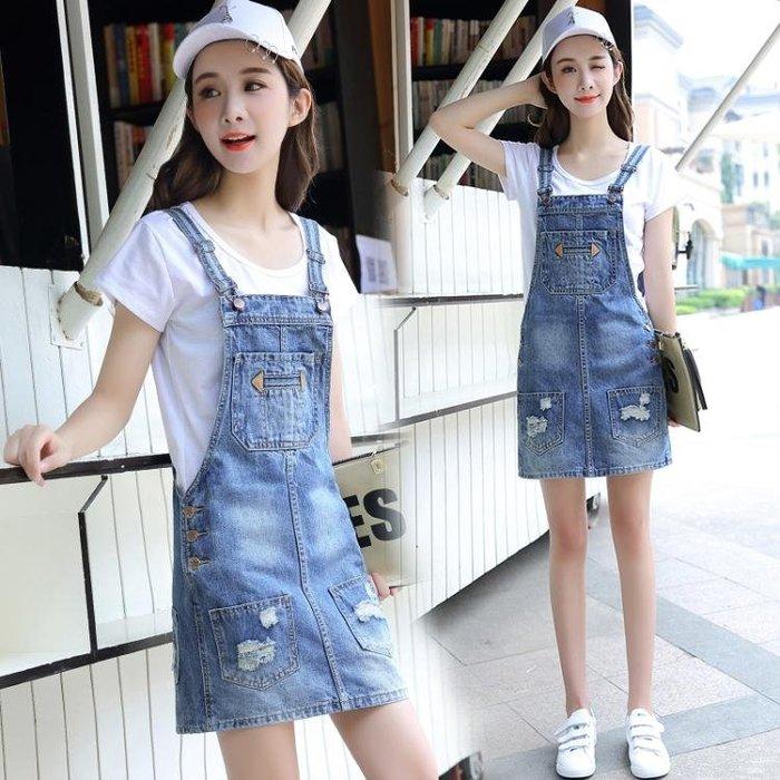 ulzzang牛仔背帶裙女夏2018新款寬鬆韓版學生大碼胖MM兩件套短裙