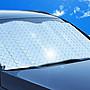 【鐳射遮陽擋】140*70cm汽車用前擋風玻璃遮...
