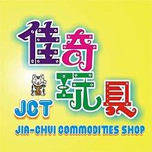 JCT Cheri Q C9812 草莓紅  唇蜜 脣蜜 口紅 泰國製 無酒精 無重金屬 不沾杯