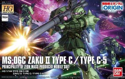 千秋 模型 HG GTO 016 ZAKU II 扎古2 C型/C-5型 The Origin