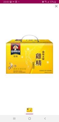 桂格 養氣雙效人蔘雞精禮盒68ml*18缶*2 原汁原味水解雞精禮盒68ml*18入*2