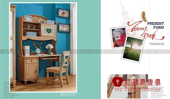 [ 紅蘋果傢俱 ] LM-T019 湯米迪克系列 書桌 寫字桌 桌子 (另售 書椅) 數千坪展示