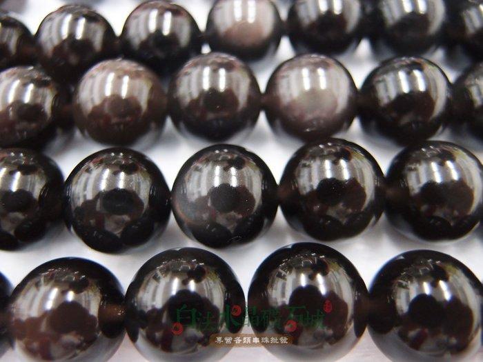 [彩色寶石限時優惠85折]亞利桑那州 天然-冰種黑曜石/阿帕契之淚 14mm 質料透 條珠首飾(團購區)-3條1標