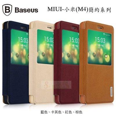 s日光通訊@BASEUS原廠 MIUI 小米4 M4 倍思 來電視窗 簡約側翻皮套 可立式側掀保護套