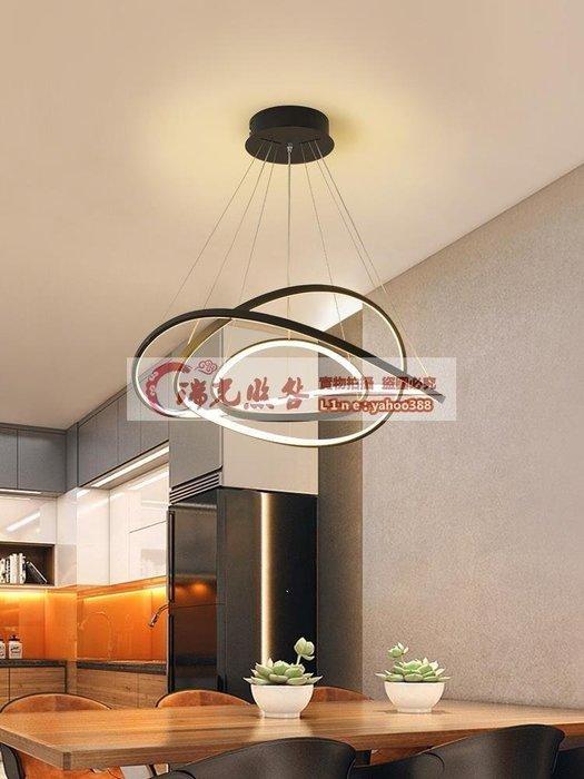 【美燈設】led餐廳吊燈現代簡約小餐桌吧臺圓環家用創意圓圈飯廳燈飾
