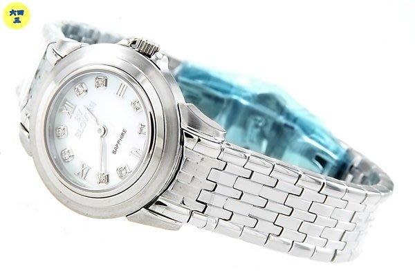 (六四三精品)SV斯凡洛(真品)南非真鑽女錶.瑞士機芯.藍寶石水晶鏡面.電視購物商品..白
