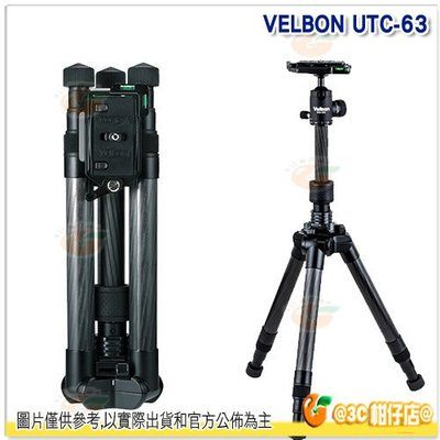 @3C 柑仔店@ Velbon UTC-63 碳纖維反折三腳架 公司貨 附腳架袋 載重10KG 折合36cm