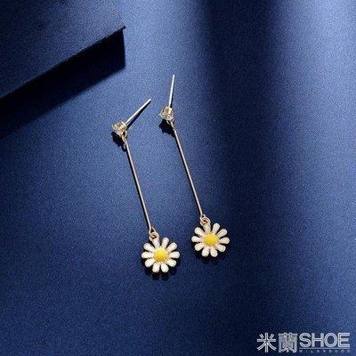 耳飾  耳環 925銀針女小清新雛菊花朵耳釘長款韓國氣質簡約甜美少女耳墜 全店免運