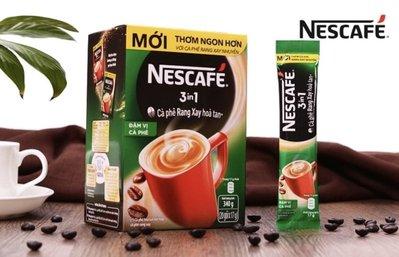 越南進口 NESCAFÉ 雀巢咖啡加濃型三合一速溶咖啡包[綠盒裝]340g/17g/20條/1盒。現貨商品。