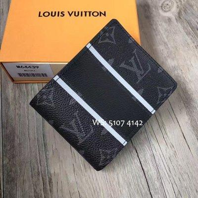 LV MULTIPLE 藤原浩合作版閃電黑灰老花男士短款錢包對折西裝皮夾銀包 M64439 Wallet