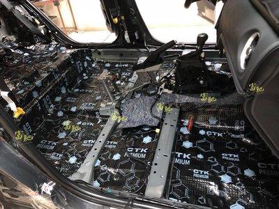 富馳汽車音響 TOYOTA ALTIS 全車底盤/輪拱 隔音制震寧靜工程