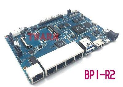 《德源科技》r)2017新品 BPI-R2香蕉派Banana PI R2 智能路由器 4路千兆 SATA接口