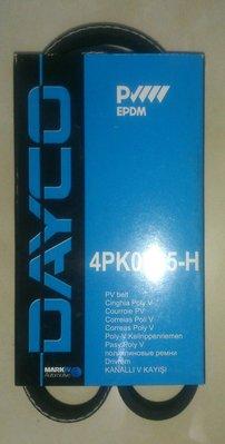 美國DAYCO製造 裕隆馬區 MARCH K11用 發電機皮帶 / 壓縮機皮帶 動力方向機幫浦皮帶