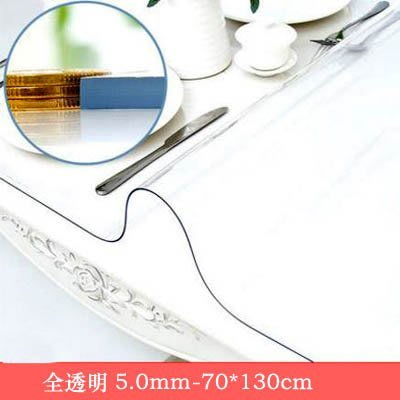 【5.0mm全透明軟玻璃桌墊-70*1...