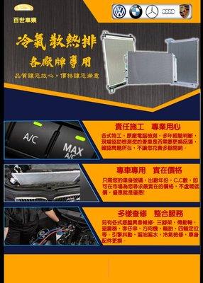 賓士發電機安裝W204 C180 C200K C200 C250 C280 C300 C350 C63 C220
