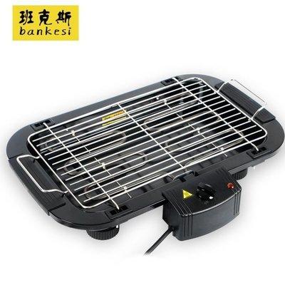 班克斯電燒烤爐商用電烤盤羊肉串電烤爐韓...