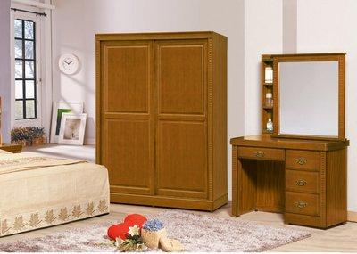 【南洋風休閒傢俱】精選時尚化妝櫃 梳妝櫃  設計櫃-樟木色3.3尺鏡台 (含椅)  CY30-04