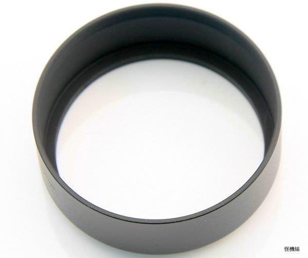 怪機絲 全品牌鏡頭 通用型 金屬 遮光罩 標準焦段適用 直筒式羅口49mm ~82mm 均一價