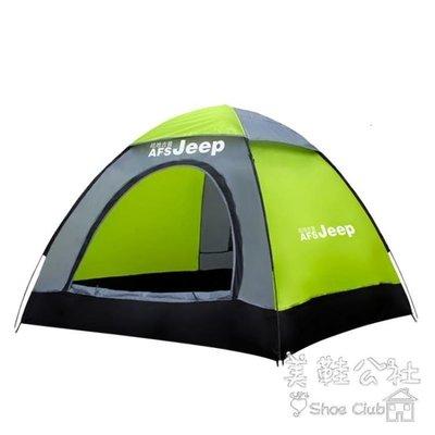 『格倫雅品』戶外全自動家庭帳篷人野外露營裝備