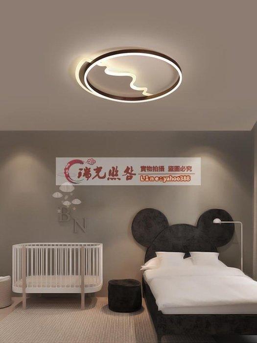 【美燈設】led主臥室吸頂燈簡約現代家用溫馨浪漫北歐主人房間燈飾