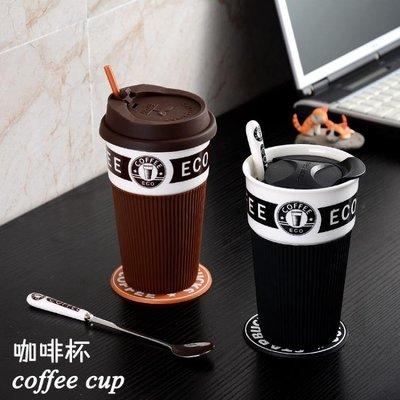 馬克杯 簡約陶瓷水杯防燙隨手杯帶蓋勺馬克杯辦公骨瓷咖啡杯子吸管杯   全館免運