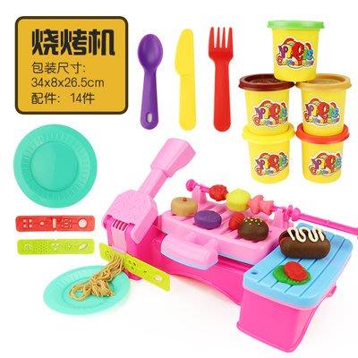 兒童玩具無毒粘土超輕像皮泥彩泥套裝 女孩橡皮泥模具工具組合