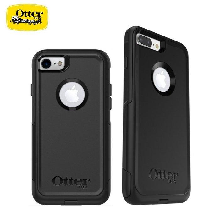 Otterbox Commuter Series 通勤者系列 iPhone 7/8 4.7吋保護殼 【公司貨保固一年】