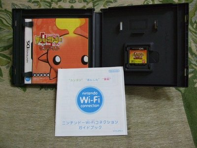 『懷舊電玩食堂』《正日本原版、盒書》【NDS】 實體拍攝 數碼寶貝物語 陽光版