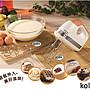 【大頭峰電器】歌林 Kolin 手持式打蛋器 / 攪拌器 KJE-LN06M (附底部收納盒)