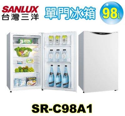 台灣三洋98L定頻單門冰箱 SR-C98A1