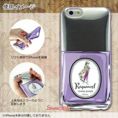 《東京家族》紫 長髮公主 iphone 6手機軟殼