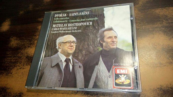 好音悅 Rostropovich Giulini 德弗札克 聖桑 大提琴協奏曲 EMI 德SONOPRESS 無IFPI