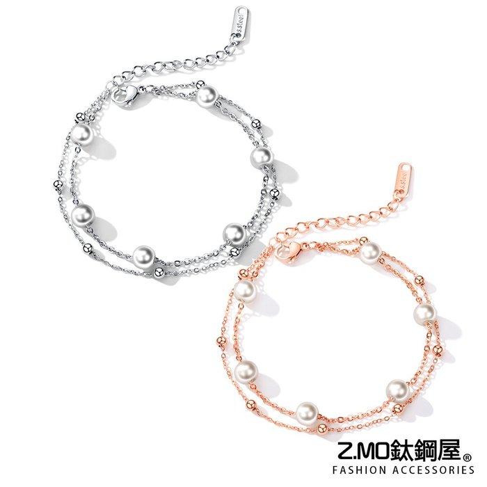 Z.MO鈦鋼屋 白鋼女款手鍊 雙層珍珠手鏈 閨密手鍊 簡單有型 紀念禮物推薦 單件價【CKS921】