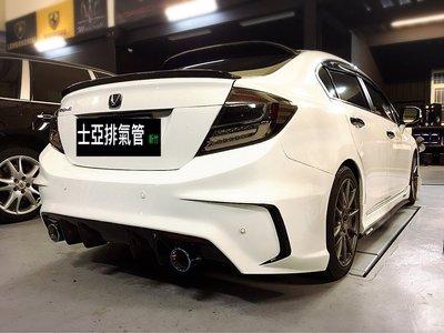 新竹專業排氣管HONDA喜美8代 9代 FIT Accord CR-V Altis  遙控閥門 雙出 四出 全段訂製 新竹市
