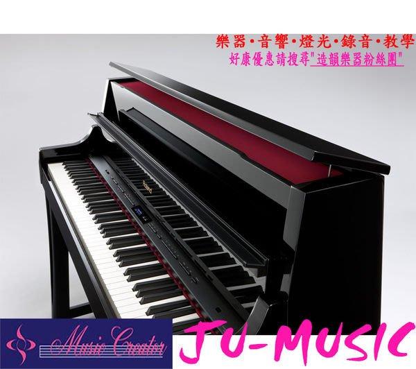 造韻樂器音響- JU-MUSIC - 2014 全新 ROLAND LX-15e LX15 黑色鋼琴烤漆 數位鋼琴 電鋼琴