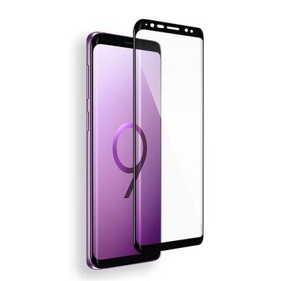 丁丁 三星 S9 Plus 全屏3D曲面全覆蓋手機玻璃鋼化膜 SAM S8 Plus 防劃防爆屏 高透 防指紋手機保護