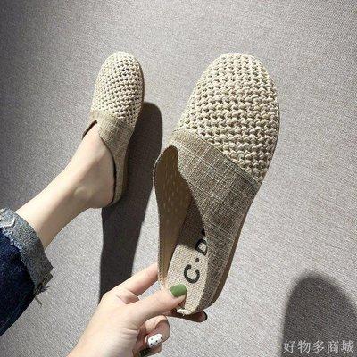 好物多商城 夏季室外亞麻平底舒適女鞋防滑透氣編織網布拖鞋韓版學生涼拖