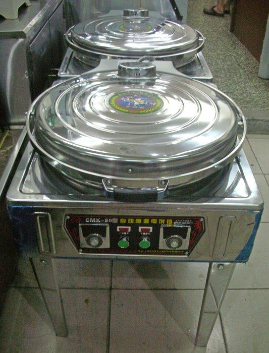 『隆安餐飲設備』電餅機 東北大餅