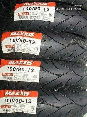 便宜輪胎王  瑪吉斯MA-EVF  100/90/12機車、電動車輪胎