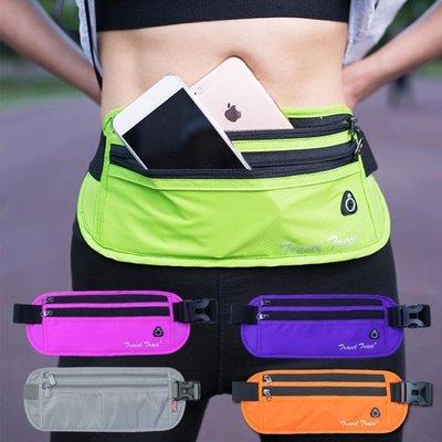 跑步運動腰包 男女士防盜隱形防水貼身迷你護照多功能手機包小包 『聚時代』EP