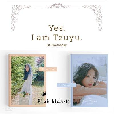 twice 周子瑜 寫真 子瑜 Yes I am Tzuyu 1st photobook 第一本寫真書
